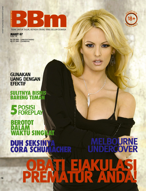 005 Cover 18 2007