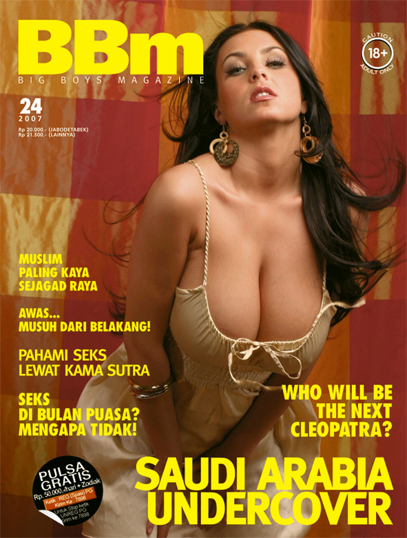 011 Cover 24 2007