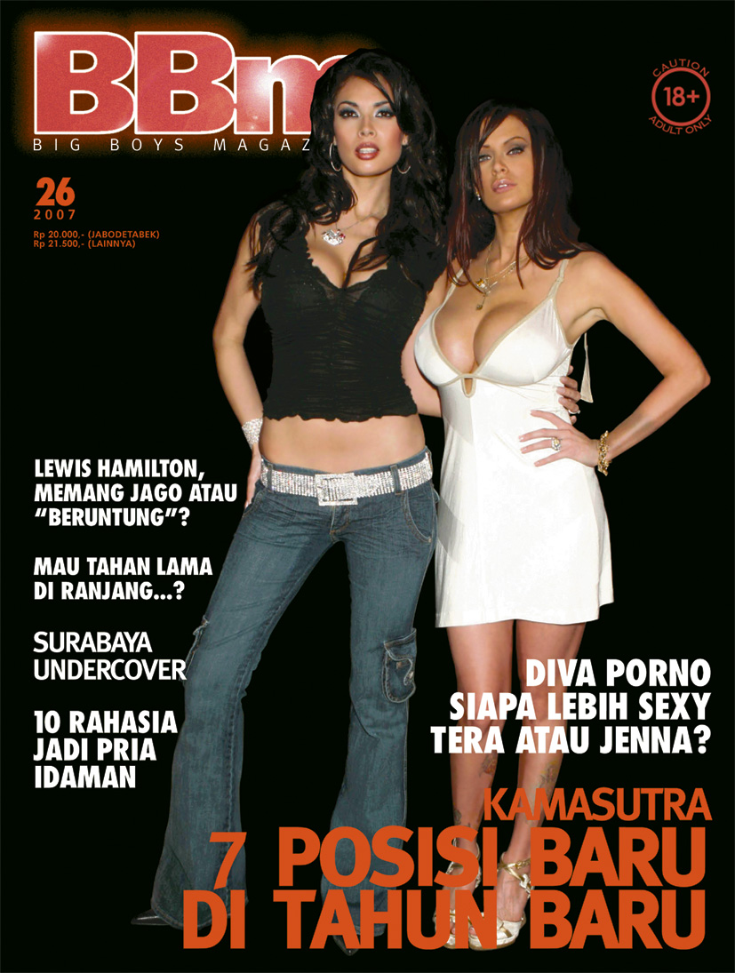 013 Cover 26 2007